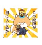 わんこ侍【弐】
