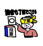了解おやじの夢日記(個別スタンプ:03)