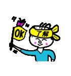 了解おやじの夢日記(個別スタンプ:08)