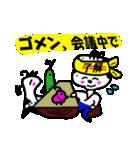 了解おやじの夢日記(個別スタンプ:30)
