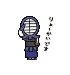 女子剣道部 ゆる美ちゃん 2(個別スタンプ:01)