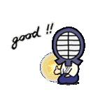 女子剣道部 ゆる美ちゃん 2(個別スタンプ:02)