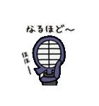 女子剣道部 ゆる美ちゃん 2(個別スタンプ:03)