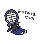 女子剣道部 ゆる美ちゃん 2(個別スタンプ:04)