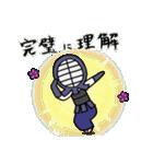 女子剣道部 ゆる美ちゃん 2(個別スタンプ:05)