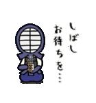女子剣道部 ゆる美ちゃん 2(個別スタンプ:06)