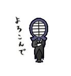 女子剣道部 ゆる美ちゃん 2(個別スタンプ:07)
