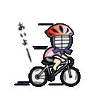 女子剣道部 ゆる美ちゃん 2(個別スタンプ:08)
