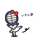 女子剣道部 ゆる美ちゃん 2(個別スタンプ:12)