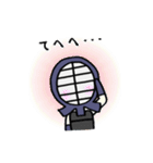 女子剣道部 ゆる美ちゃん 2(個別スタンプ:14)