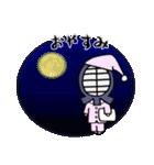 女子剣道部 ゆる美ちゃん 2(個別スタンプ:17)