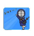 女子剣道部 ゆる美ちゃん 2(個別スタンプ:18)
