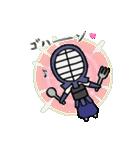 女子剣道部 ゆる美ちゃん 2(個別スタンプ:19)