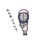 女子剣道部 ゆる美ちゃん 2(個別スタンプ:20)