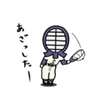 女子剣道部 ゆる美ちゃん 2(個別スタンプ:24)