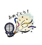 女子剣道部 ゆる美ちゃん 2(個別スタンプ:27)
