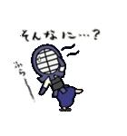 女子剣道部 ゆる美ちゃん 2(個別スタンプ:28)