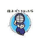 女子剣道部 ゆる美ちゃん 2(個別スタンプ:29)
