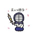 女子剣道部 ゆる美ちゃん 2(個別スタンプ:30)
