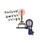 女子剣道部 ゆる美ちゃん 2(個別スタンプ:37)