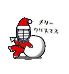 女子剣道部 ゆる美ちゃん 2(個別スタンプ:38)