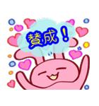 桃色うさぎ ラヴィ(個別スタンプ:02)