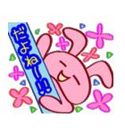 桃色うさぎ ラヴィ(個別スタンプ:03)