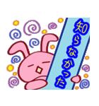 桃色うさぎ ラヴィ(個別スタンプ:05)