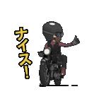 カフェレーサー クラッシックライダー(個別スタンプ:09)