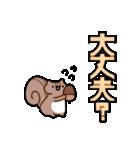 ちっちゃい動物スタンプ(個別スタンプ:26)