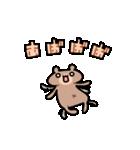 ちっちゃい動物スタンプ(個別スタンプ:37)