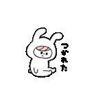 きぐるみ社(個別スタンプ:2)