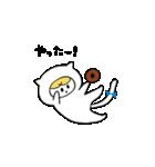 きぐるみ社(個別スタンプ:4)