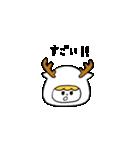 きぐるみ社(個別スタンプ:7)