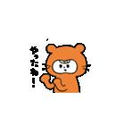 きぐるみ社(個別スタンプ:8)