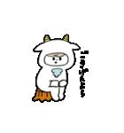 きぐるみ社(個別スタンプ:9)