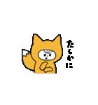 きぐるみ社(個別スタンプ:10)