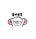 きぐるみ社(個別スタンプ:12)
