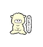 きぐるみ社(個別スタンプ:16)
