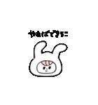 きぐるみ社(個別スタンプ:18)