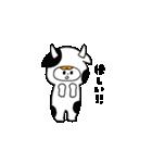 きぐるみ社(個別スタンプ:24)