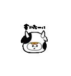 きぐるみ社(個別スタンプ:25)