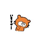 きぐるみ社(個別スタンプ:26)