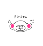 きぐるみ社(個別スタンプ:29)