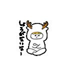 きぐるみ社(個別スタンプ:36)
