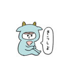 きぐるみ社(個別スタンプ:37)