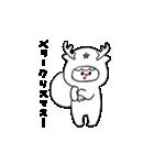 きぐるみ社(個別スタンプ:39)