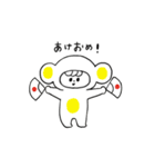 きぐるみ社(個別スタンプ:40)