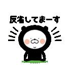 はいくま(個別スタンプ:02)