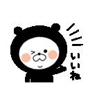 はいくま(個別スタンプ:03)
